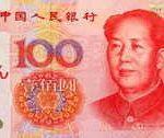 SBI FXトレード 人民元/円 中国元/円 オフショア人民元 CNH/JPY スプレッド